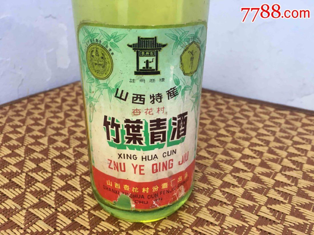 山西名酒:竹叶青(70年代啤酒盖金膜500ml)图片