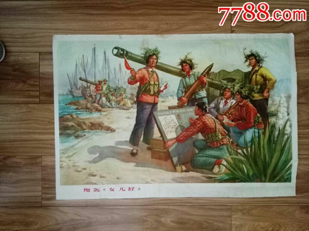呜呜呜打炮图片_六十年代女民兵练习打炮