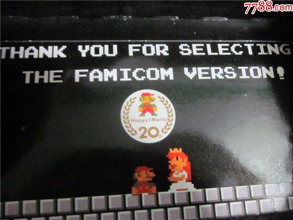 任天堂GBM超级马里奥20周年纪念版_第5张_