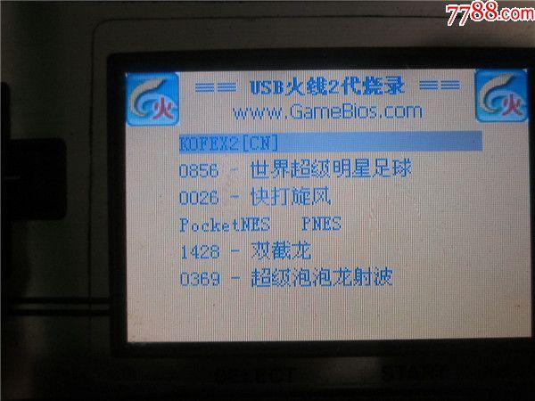 任天堂GBM超级马里奥20周年纪念版_第13张_