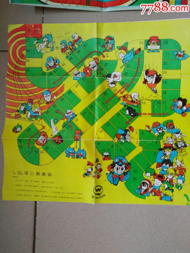 游戏棋棋盘图片