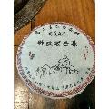 福鼎白茶350g壹饼-¥10 元_普洱茶/茶叶_7788网
