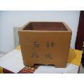 紫砂盆-¥111 元_其他紫砂_7788网