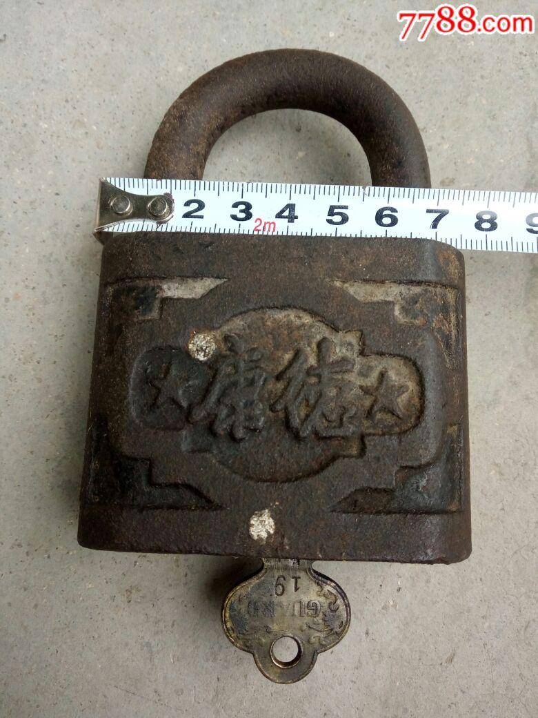 重1公斤大铁锁一次性妇科检查包图片