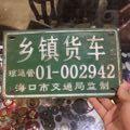 海南海口�l���..(au18603519)_