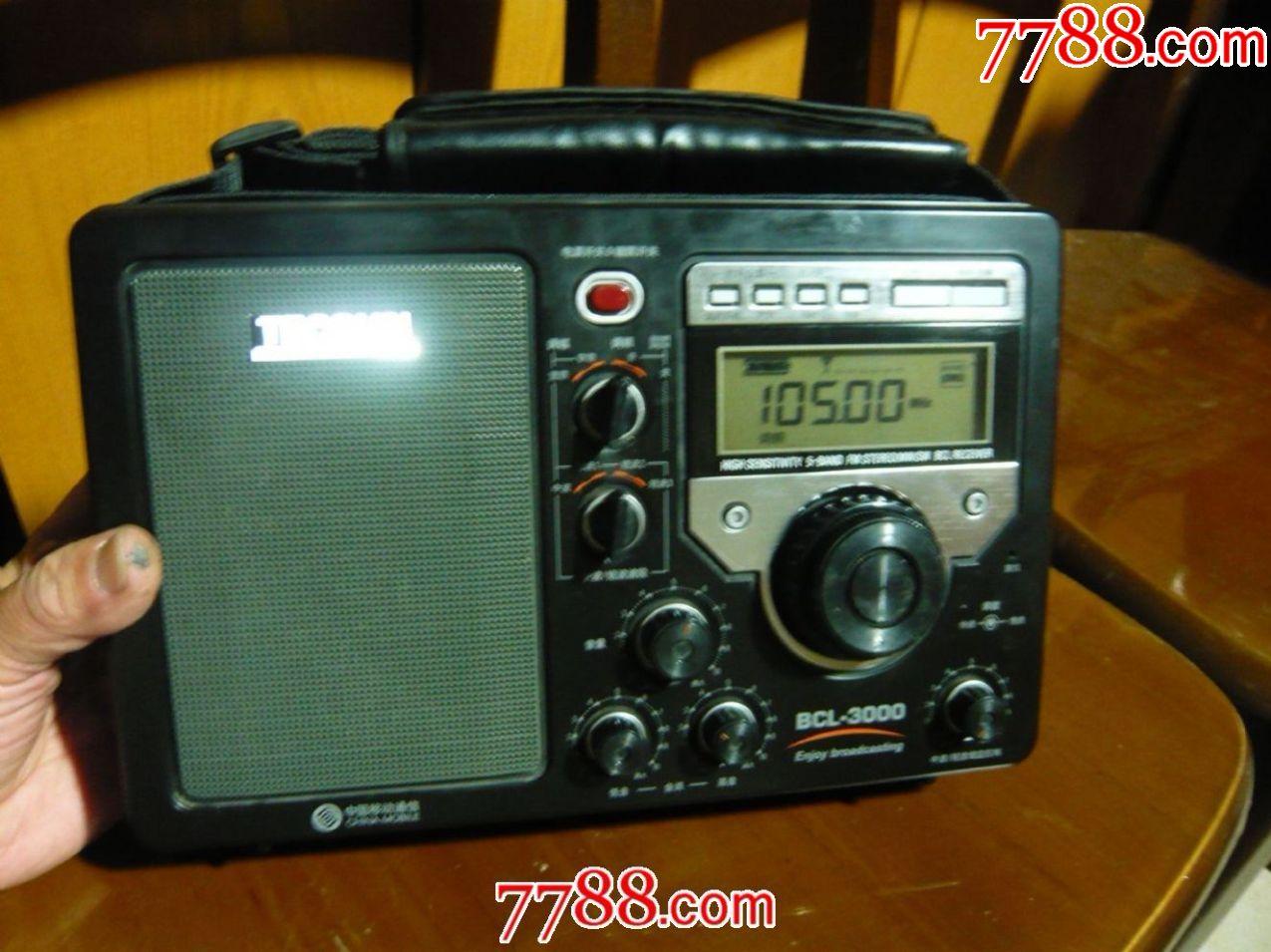 国产德生bcl3000集成电路收音机(,中国移动定制机)