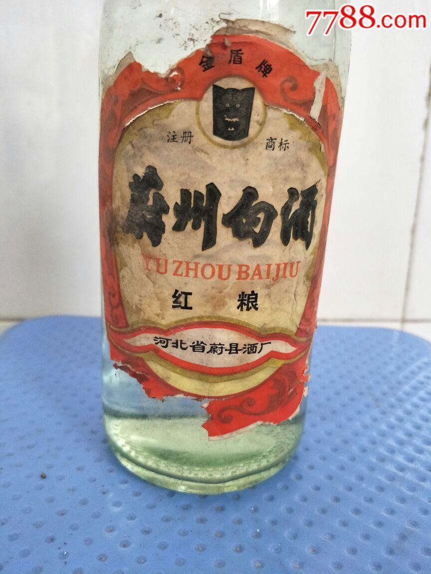 蔚洲白酒-au18658011-老酒收藏-加价-7788收藏__收藏
