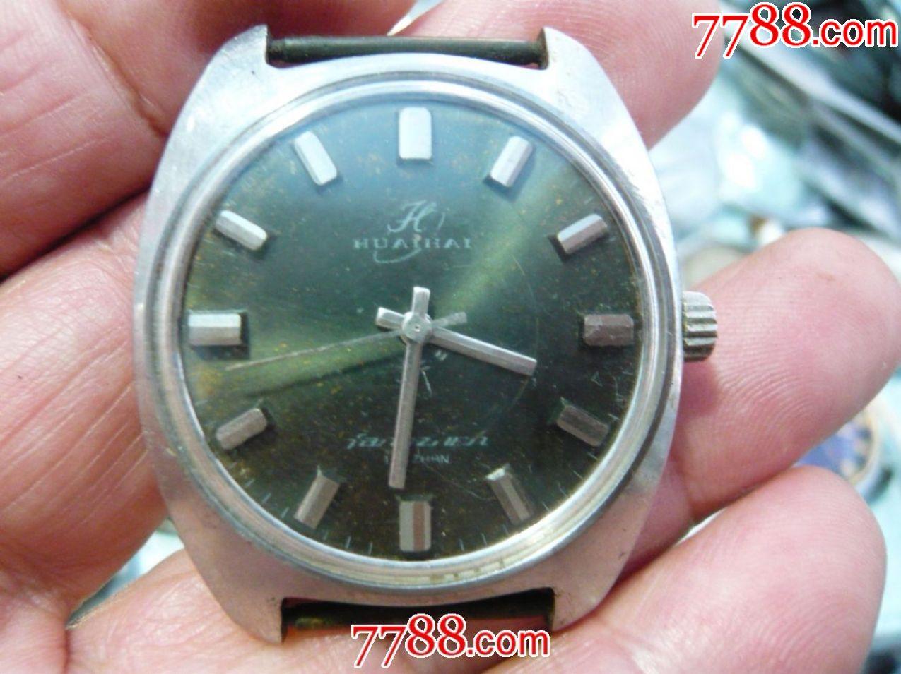 """国产上海""""淮海""""老手表_价格30元_第1张_"""