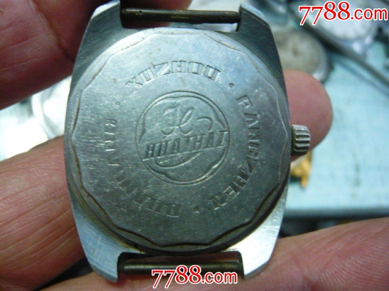 """国产上海""""淮海""""老手表_价格30元_第3张_"""