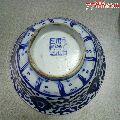 清代带款手绘青花细瓷碗(zc18708212)_7788收藏__中国收藏热线
