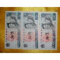 8010错版币三连号出售(zc18712655)_7788收藏__中国收藏热线
