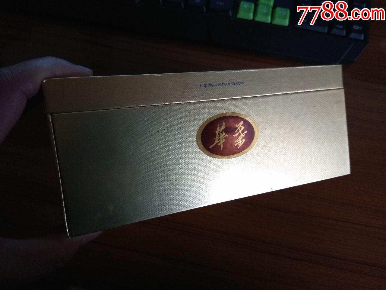 玉溪 华叶条盒图片