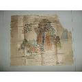 1950年老山水画一张(zc18723420)_7788收藏__中国收藏热线