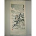 文革时期旧画(zc18723419)_7788收藏__中国收藏热线