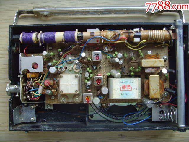 """""""红旗""""803便携式收音机(收藏佳品)_价格151元_第4张_"""
