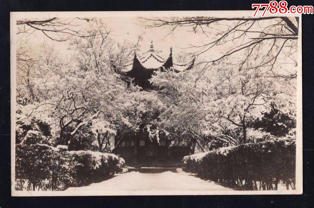 民国八角亭风景老照片1张(尺寸约8.7*13.5厘米)