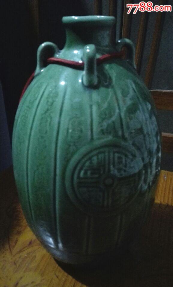 酒瓶(au18782804)_