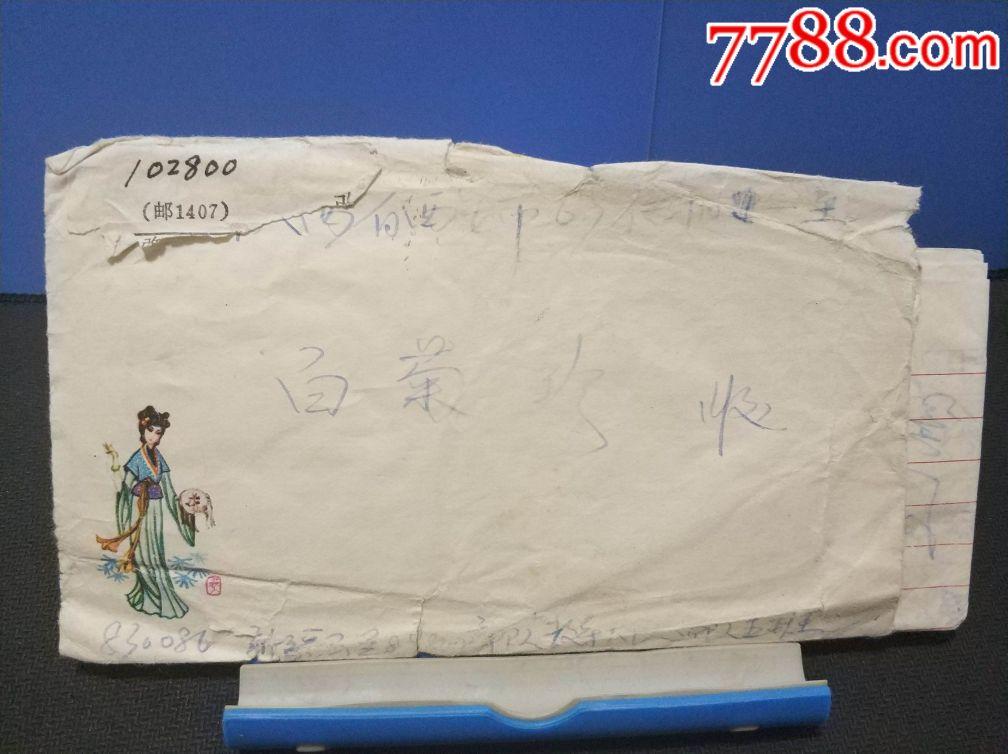 1989年新疆马兰寄陕西西安市63信箱实寄封,乌鲁木齐双文字大戳,(au18835762)_