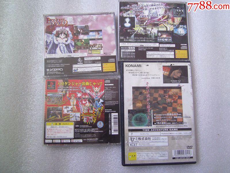 早期索尼ps1,ps2游戏盘,土星ss游戏盘,4盘打包出,经典ps2暗影回忆录!