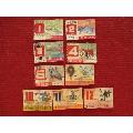 1970年上海市公交公司革委会月票交款证9枚(123469101112月)