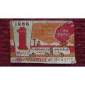 1968年上海市公交公司月票交款证9枚(1.2.3.4.5.6.7.8.9月)