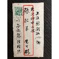 红框邮简邮局可以代购货品-¥875 元_邮简_7788网