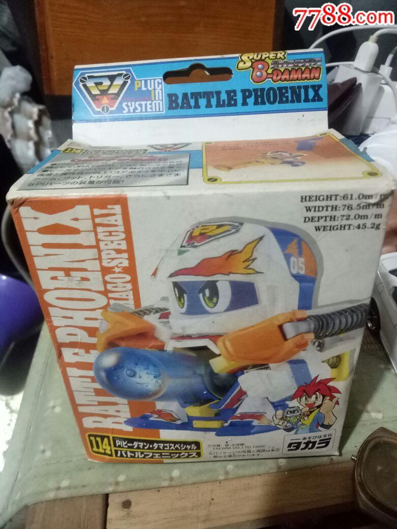 日本�a老玩具包�]盒,品相如�D(au18947097)_