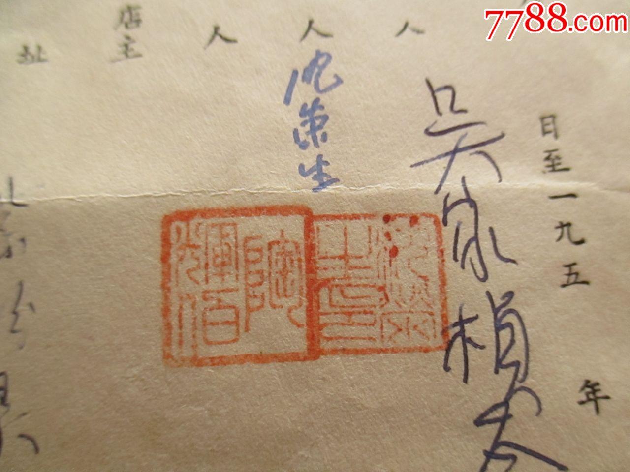 色情男女动太�_1951年租赁房屋锲约