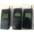 3台Motorola/摩托罗拉二哥大老式手机一起拍(配件机)-¥238 元_大哥大_7788网
