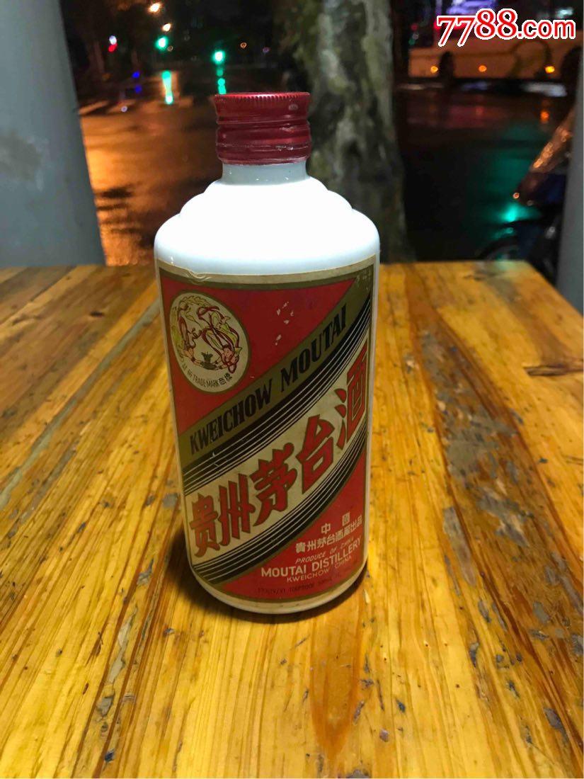 80年代老茅台酒瓶(au18953409)_