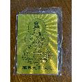 好运签原袋闪卡-¥520 元_食品卡_7788网