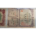 日本��券(6)(au19055323)_