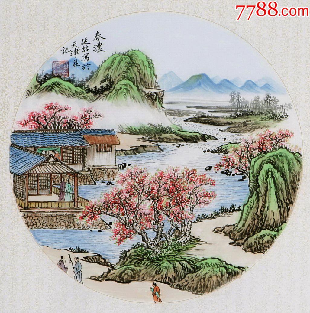 """天津美院教授""""何延喆""""三尺圆形青绿山水画《春浓》图片"""