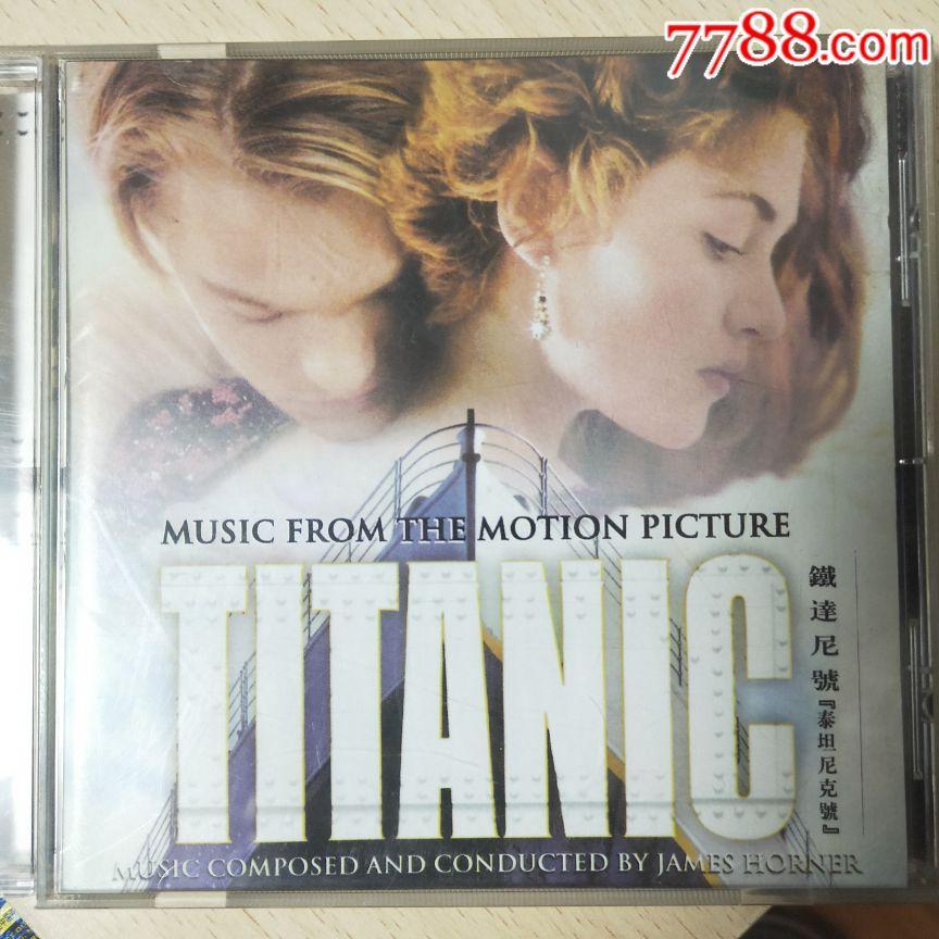 上海声像-泰坦尼克号-原声大碟(au19068091)_