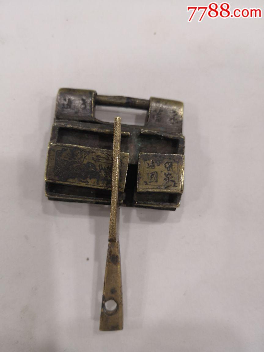 抗美援朝时:铜锁(包真老)钥匙后配(au19083605)_