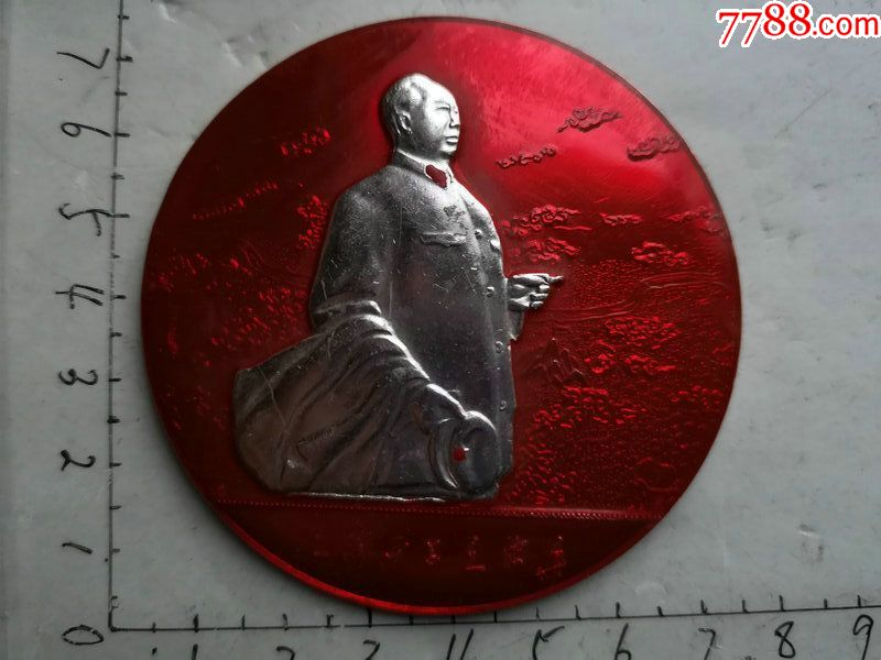 毛像右向的风衣夹烟祝寿章一枚。(au19129070)_