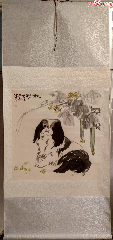 陈石精品,秋思,作品保真(au19231650)_