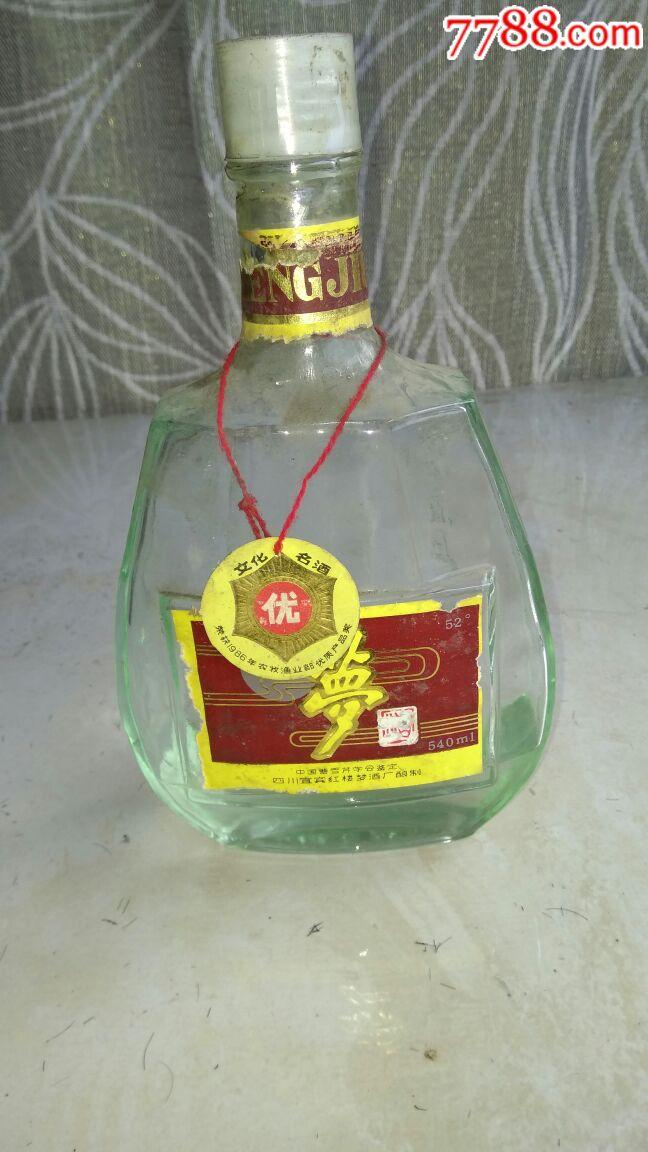 红楼梦酒_价格20元_第1张