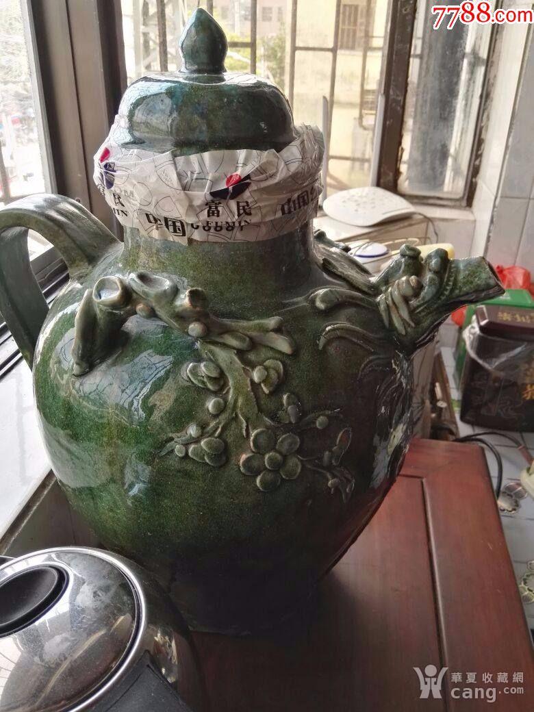 清代老瓷器(au19292280)_