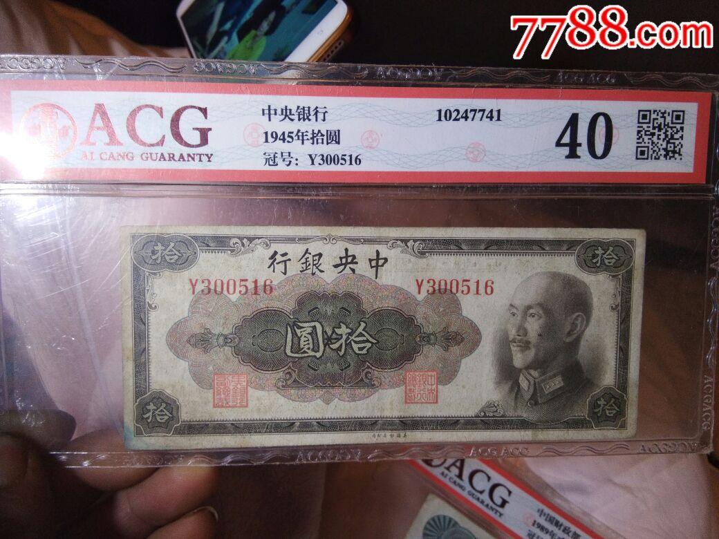 委员长拾元(au19294647)_