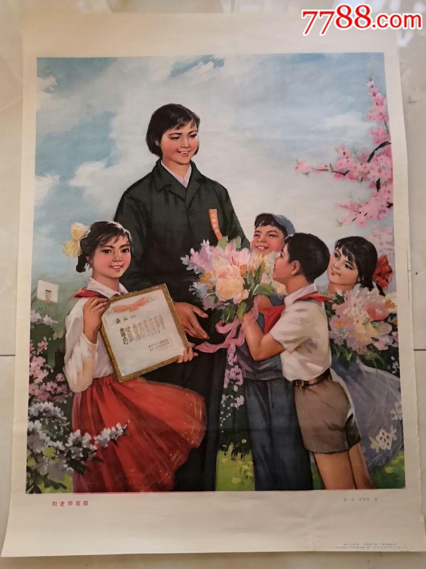 向老师致敬,奖状画中画,难得,画风特美。(au19323548)_