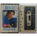 劉文正-成名曲..(zc19347562)_