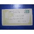 普4型天安门图北京风景邮简(1956年2月5日广州寄北京)2019.2.7-¥654 元_信封_7788网