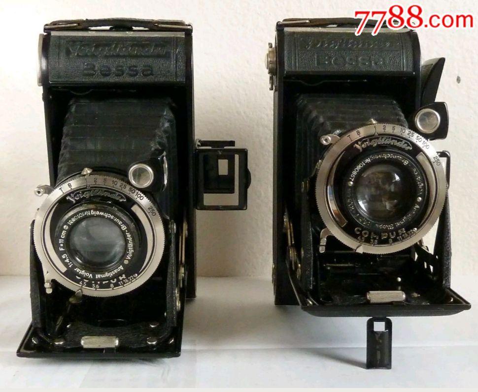 2台福伦达69皮腔相机(au19394407)_