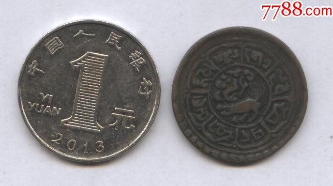 西藏雪冈铜币(au19401603)_