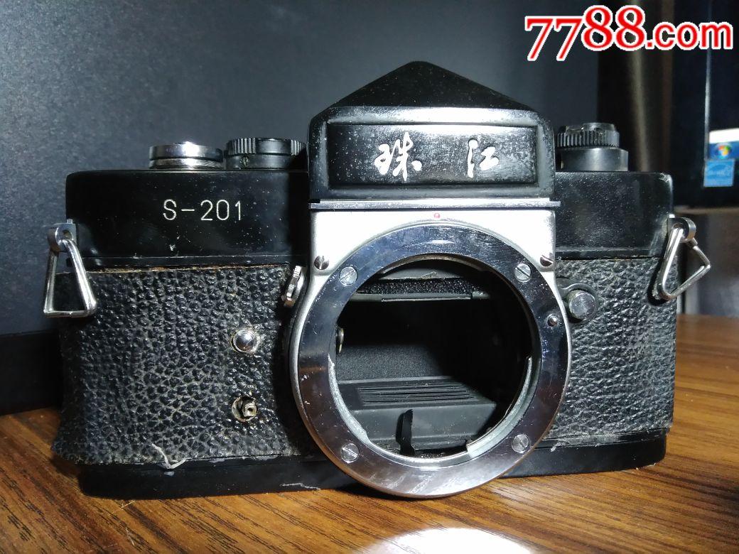 国产珠江S201单反机身(au19402925)_