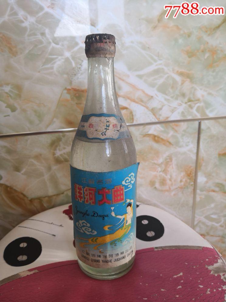 江苏名酒洋河大曲(au19415102)_
