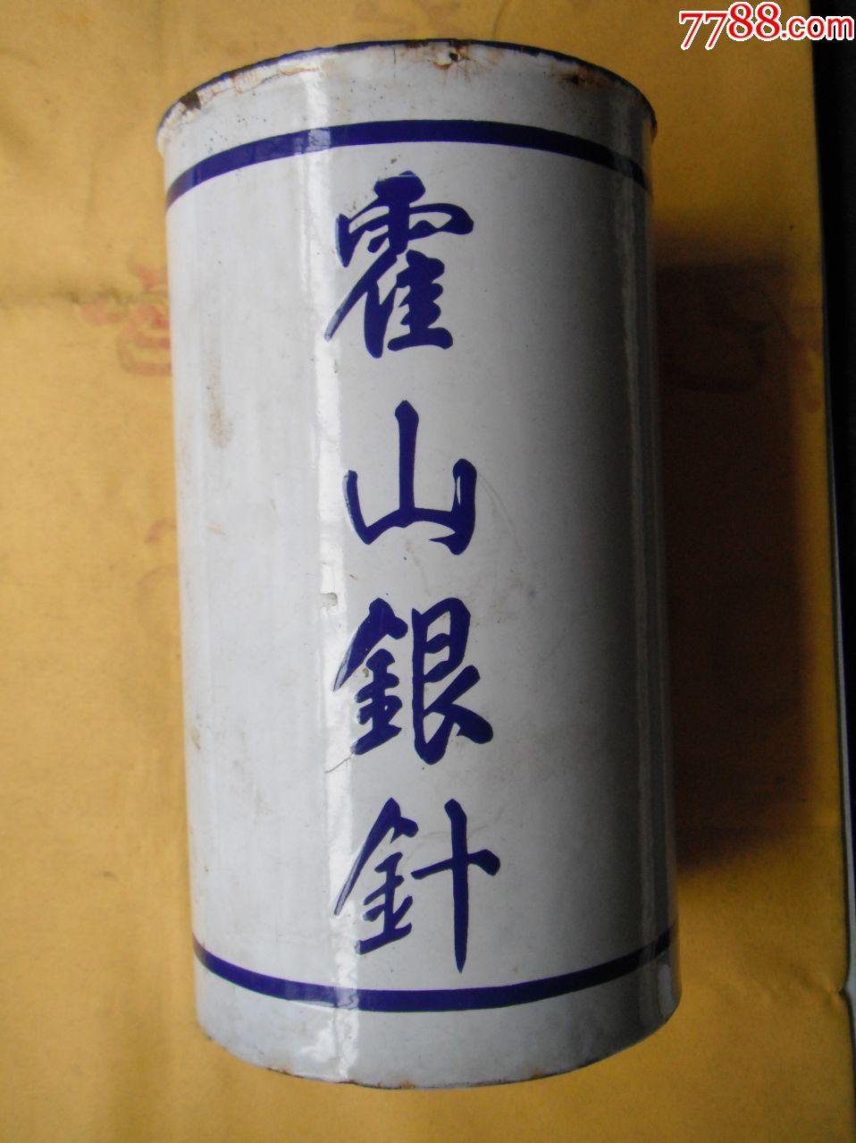 霍山针尖搪瓷桶一个(au19416537)_