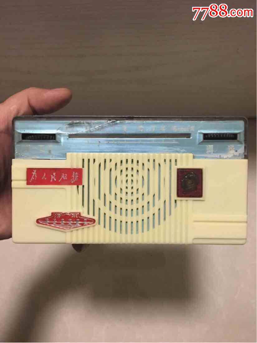 汾水晶体管收音机!配件机!(au19420667)_