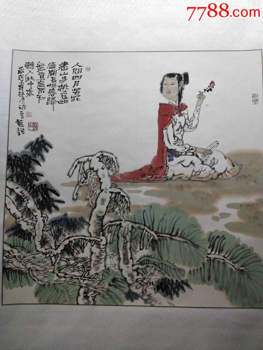 潜力股画家曹强,临邑县美术家协会主席(au19421250)_